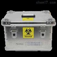 生化樣品安全運輸箱