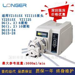 BT300-2J深圳现货精密蠕动泵BT300-2J价格优惠