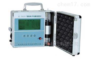 第三方检测公司小流量皂膜流量计