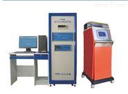 全自動溫度檢定系統 YK-2000