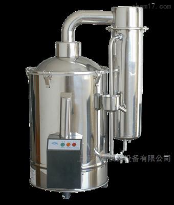 DZ20上海三申不锈钢电热蒸馏水器