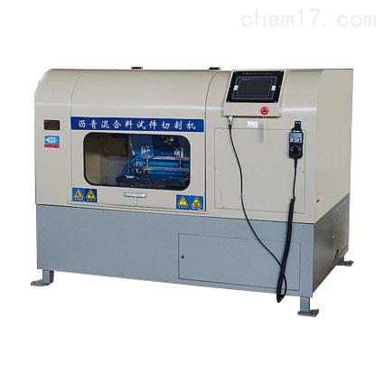 LA-0626A沥青混合料试件切割机