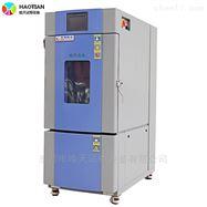 THC-150PF温湿度可调恒温恒湿试验箱 技术参数