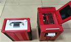 LB-3010路博非分散红外烟气分析仪LB-3010