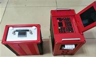 路博LB-3010光学烟气分析仪(红外吸收法)