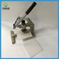 50平方厘米手压取样器,定制克重仪
