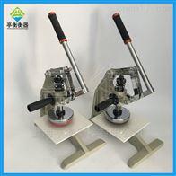 纸板定量取样器,手压式圆形打孔器