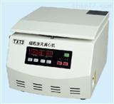 TXT3TXT3细胞涂片离心机