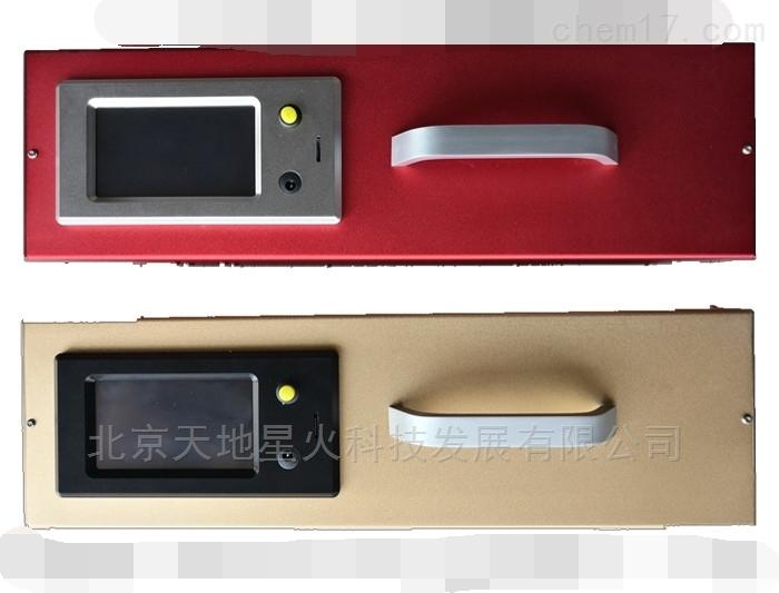 星火牌語音逆反射標線測量儀