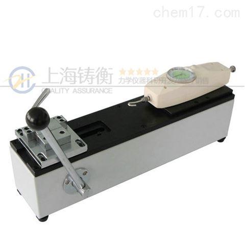 上海500牛手动卧式端子拉力计规格型号