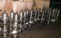 Y13H內螺紋活塞式蒸汽減壓閥