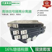 NPPD-C11D,NPGL-G11D,NPGL-C111D配电隔离器
