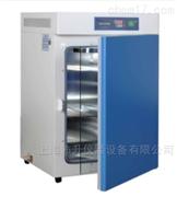 上海一恒隔水式恒溫培養箱