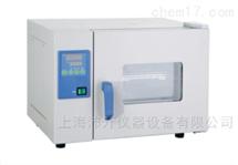 上海一恒微生物培养箱
