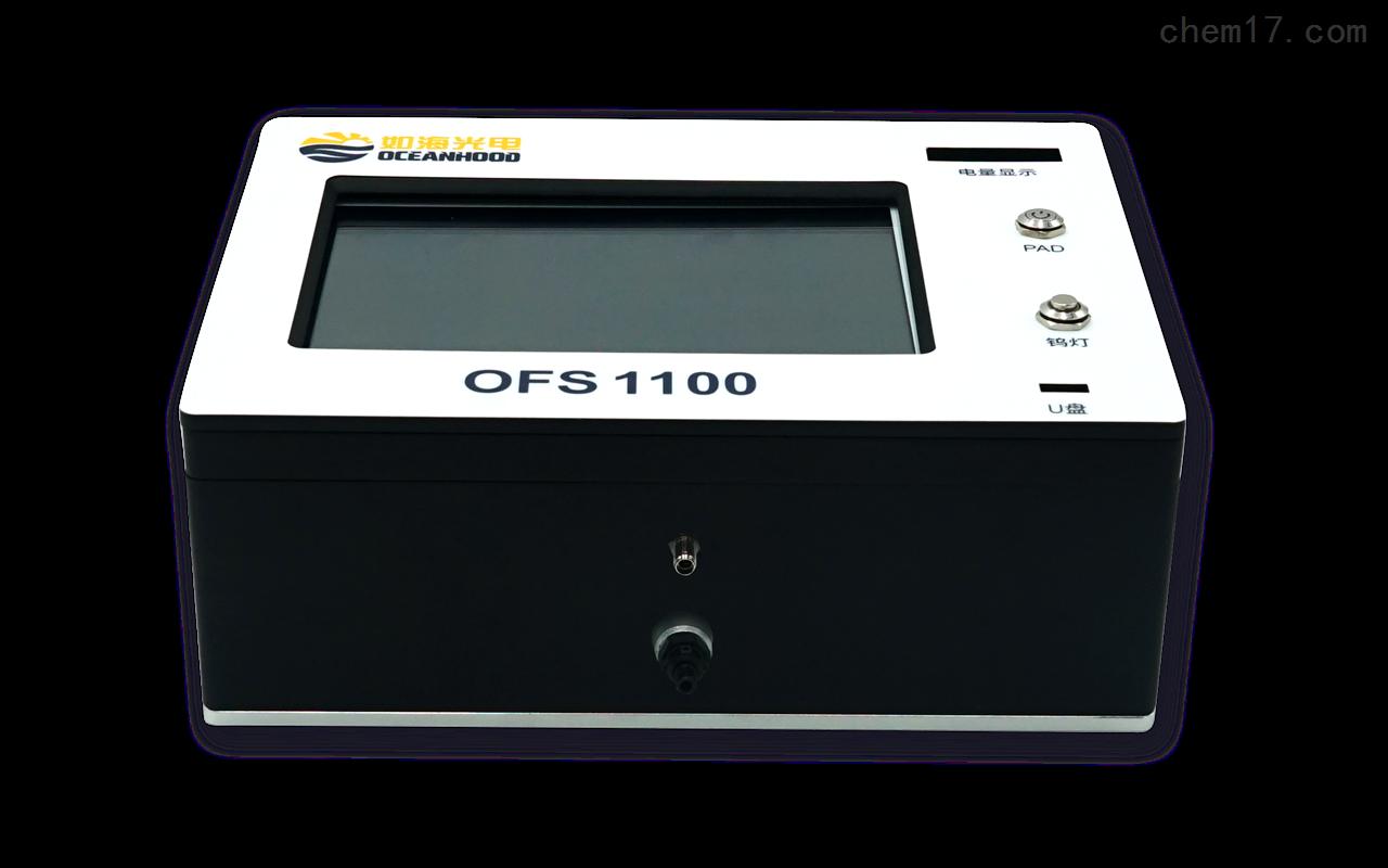地物光谱仪系统