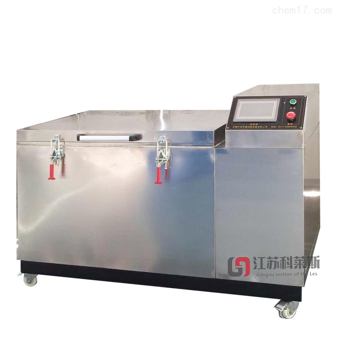 kls-005液氮深冷處理箱