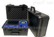 环保新标准便携式油烟检测仪非甲烷总烃分析