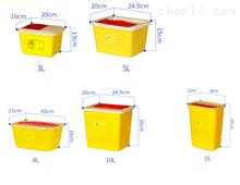 3L-15L方形醫療銳器盒利器盒(醫院廢物收納筒)