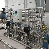 3吨二手3吨双级反渗透水处理设备