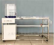 JY-T018自循环孔口管嘴实验仪