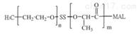 mPEG-SS-PLA-MAL/双硫键PLA共聚物