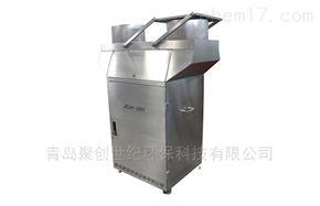 JCH-201JCH-201型降水降尘采样器