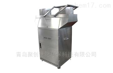 JCH-201型降水降尘采样器