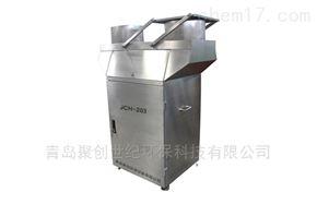 JCH-203JCH-203融雪冷藏型降水降尘自动采样器