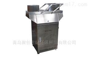 JCH-204JCH-204型降水降尘自动监测系统