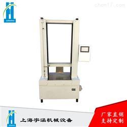 YC上海宇涵微机控制电子万能试验机