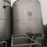 5立方二手5立方饮料厂发酵罐
