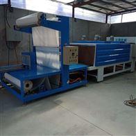 大功率热缩膜硅质板包装机可定制厂家直供