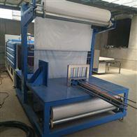 大型全自动PLC岩棉板包装机欢迎咨询