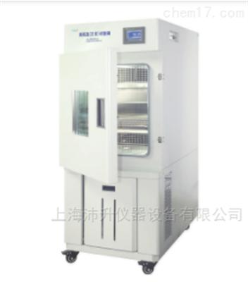 BPH-060A(B、C)上海一恒高低温试验箱