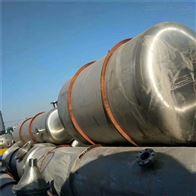 3效10吨二手3效10吨降膜蒸发器