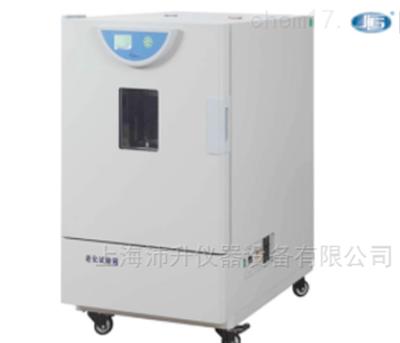 BHO-401ABHO-402A上海一恒老化试验箱