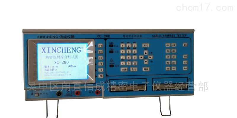 连接器测试仪