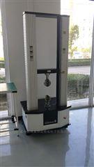 XC-8101S伺服电脑式桌上型拉力试验机价格