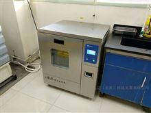 JM-LWKY-8528ZD高校科研实验室全自动洗瓶机