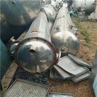 2吨转让二手不锈钢蒸发器