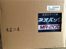 日本MORESCO真空泵油 MR-100 MR-200 MR-250