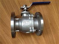 Q41F銅球閥