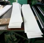 聚四氟乙烯楼梯板一公斤多少钱