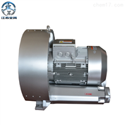 RB18.5KW旋渦氣泵