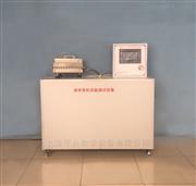 JY-R051Ⅱ液体导热系数测定装置