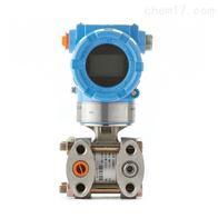 3151GP型压力变送器3151GP上海自动化仪表一厂