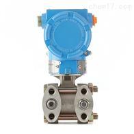 差压•●、压力变送器1151DP/GP型