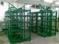 组装模具货架顺德组装模具货架 仓储存放模具架规格