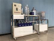JY-G266fenton实验装置