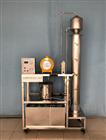 DYP136UASB处理高浓度有机废水实验装置